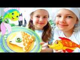 Лучшие Подружки Настя и Ксюша! ЗОЛОТАЯ РЫБКА бутерброд! Лучшие видео рецепты детям. Быстро и просто