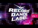 Record Dance Label Compilation Vol.1