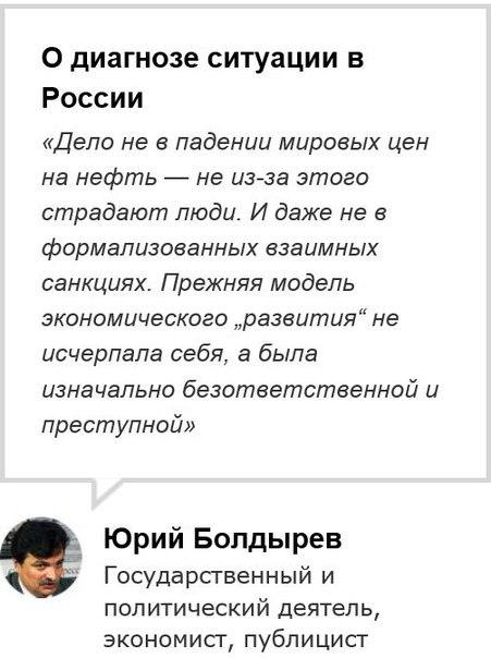 https://pp.vk.me/c619125/v619125070/28232/64lQEvsGZJ4.jpg
