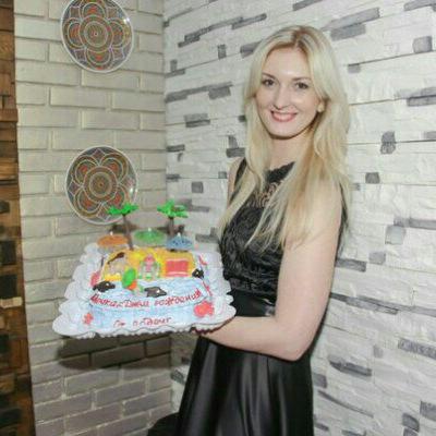 Юлия Долгушина