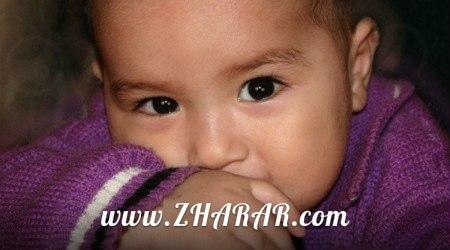 Бүгін – халықаралық балаларды қорғау күні казакша Бүгін – халықаралық балаларды қорғау күні на казахском языке