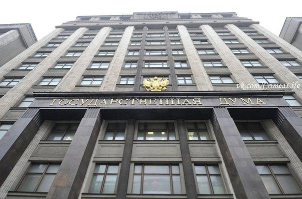 ГД приняла закон о продлении переходного периода для госзакупок Крыма