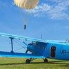 Стрибки з парашутом Львів - аеродром Цунів