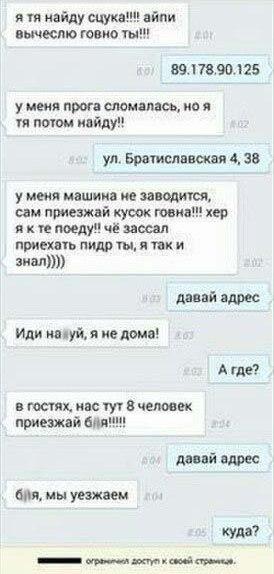 Фото №417548976 со страницы Коли Дмитриева