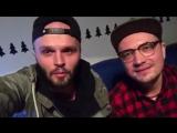 Видео приглашение от Дани Стюарта и Dj SLOW!!!
