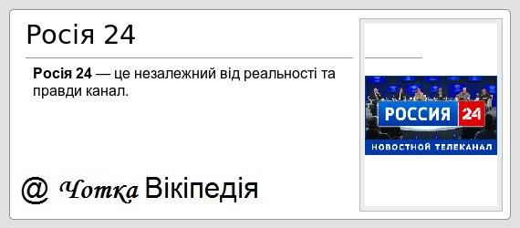Украинский МИД призывает Россию прекратить организацию террористической деятельности на Востоке Украины - Цензор.НЕТ 880