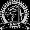 Страйкбол в Минске. Клуб  БАРС