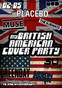 2 мая: My British American Cover Party!