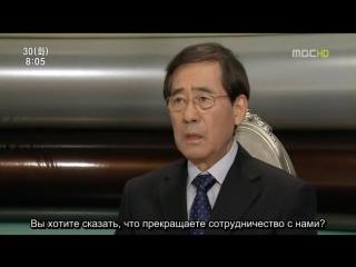 "Удар лотоса "" 2 фильм"