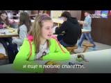 Школьная столовая в одной из чешских школ