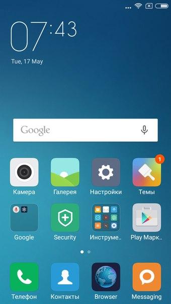 Xiaomi Redmi 3 Pro 32Gb White Белый фото