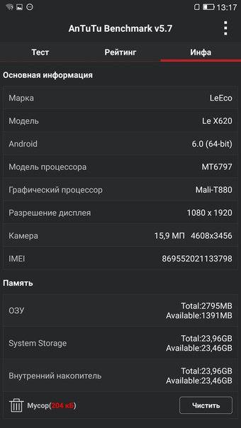 LeTV LeEco Le 2 x620 32Gb 3Gb Ram Gold фото