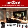 HI-FI & HI-END акустика в Севастополе, кинотеатр