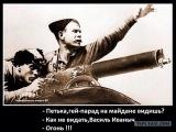 Украина 24.05.2014 Майдан гей парад !