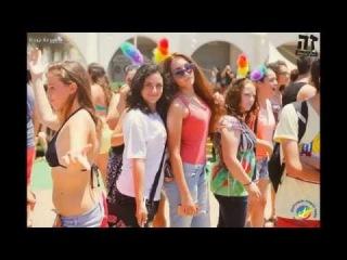 Gay Pride Parade Israel (Gay Pride Parade Ashdod Israeli LGBT אשדוד ישראל Израиль гей Tel Aviv)