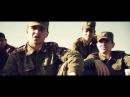 3 рота Саратовский Военный Иинститут ВВ МВД РФ Выпуск 2014 трейлер (клип)