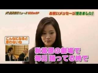 Maeda Atsuko - Za! Sekai gyoten nyusu SP (The World's Astonishing News! SP) - 5.11.14
