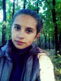 Диана Гаврилко