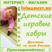 ivi ru одноклассники