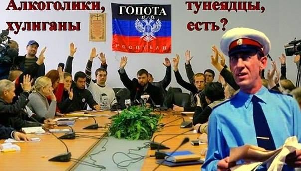 В Донецке улицы патрулируют дружинники, - МВД - Цензор.НЕТ 9770