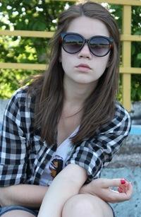 Ирина Прусова