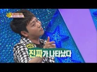 [HOT] 별바라기 - 샤이니 키에게 배우는 팬서비스! 박현빈이 하면 공포의 애교? 20140703