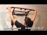 Настенный тренажер для дома Турник Брусья пресс 3 в 1 черного цвета.