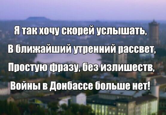 Переселенцам из Славянска еще рано возвращаться домой. В городе много заминированных подвалов и чердаков  - Полторак - Цензор.НЕТ 7946