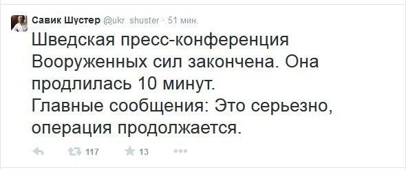 Суд забрал у Калетника 14 га леса под Киевом, - прокуратура - Цензор.НЕТ 5353