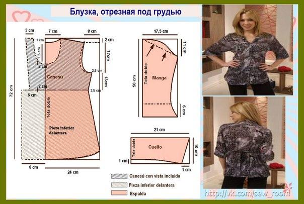 Костюмы Рибок Женские