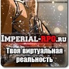 Группа проекта GTA SA-MP «ImperiaL»