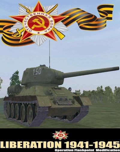 Скачать игру через торрент 1941-1945.