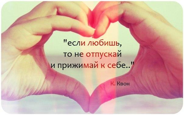 ЛЮБИТЬ ТЕБЯ ЛЮБИТЬ И НЕ ОТПУСКАТЬ СЕРГЕЙ ГРИГОРЬЕВ СКАЧАТЬ БЕСПЛАТНО