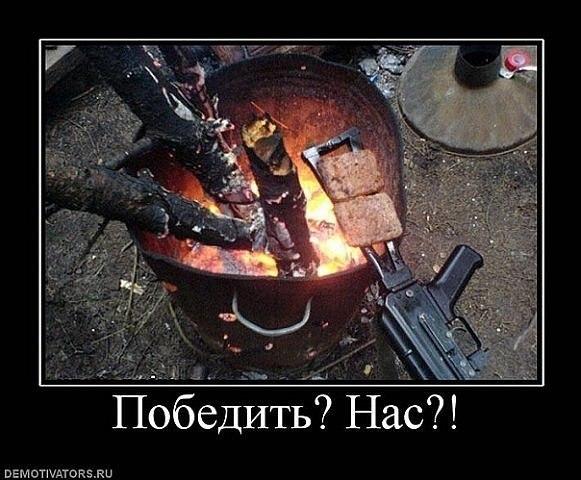 Автомат Калашникова.АКА-47