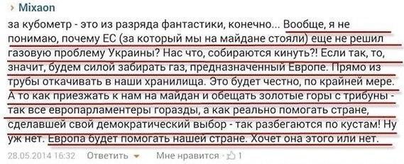 Украина - новости, обсуждение - Страница 31 MlwCFlcYZaQ