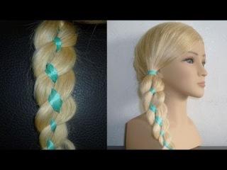 Плетение косичек:Причёска Коса из 4-х прядей с лентой.Braid 4 Strands Hairstyles.Coiffures