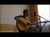 Daniel Ingram - B.B.B.F.F (Acoustic Cover By EnergyBrony)