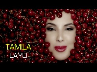 Tamila - Layli | ������ - �����