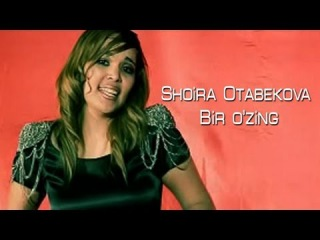 Shoira Otabekova - Bir o'zing | ����� ��������� - ��� �����