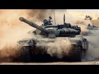 Танковый батальон (БОУП) 30616-7 г.Ковров т-80, т-72, т-72 Б3, т-90