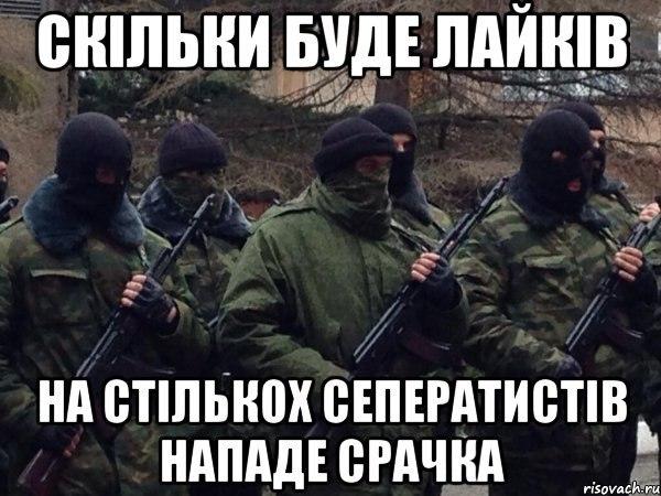 """Комитет Патриотических сил Донбасса принял активное участие в референдуме """"За мир, порядок и единство"""" - Цензор.НЕТ 7345"""