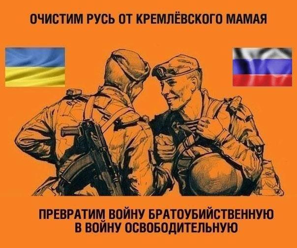 Украина - Страница 2 _EE4xaRAl54