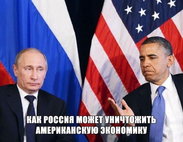 """Известный во всем мире американский трейдер Джим Синклер, которого прозвали """"Золотым жуком"""" за его гениальную прозорливость, рассказал о том, как Россия может легко и просто уничтожить экономику Америки. Это интервью всколыхнуло всю Америку, итак: ЖУРНАЛИСТ: Вы хотите сказать, что они (Россия) могут полностью уничтожить американскую экономику? Джим Синклер: Путин может полностью уничтожить американскую экономику просто .... продолжение в проекте """"Кошелёк"""""""