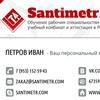 Santimetr Kom