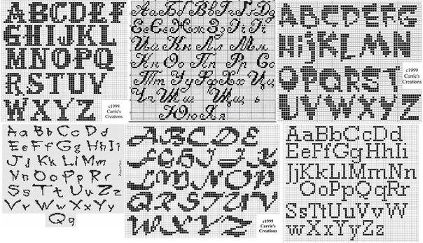 схемы букв разных шрифтов)