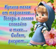 Художники кругом)))