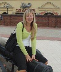 Ольга Островская, Rostock