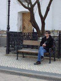 Алексей Тимофеев, 13 декабря , Москва, id3027062