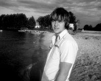 Артем Прикольный Парень), 10 февраля 1988, Пятигорск, id3654619