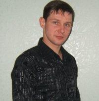 Павел Шлык, 6 июля 1980, Сухиничи, id13120544